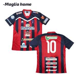 maglia-home-18-19