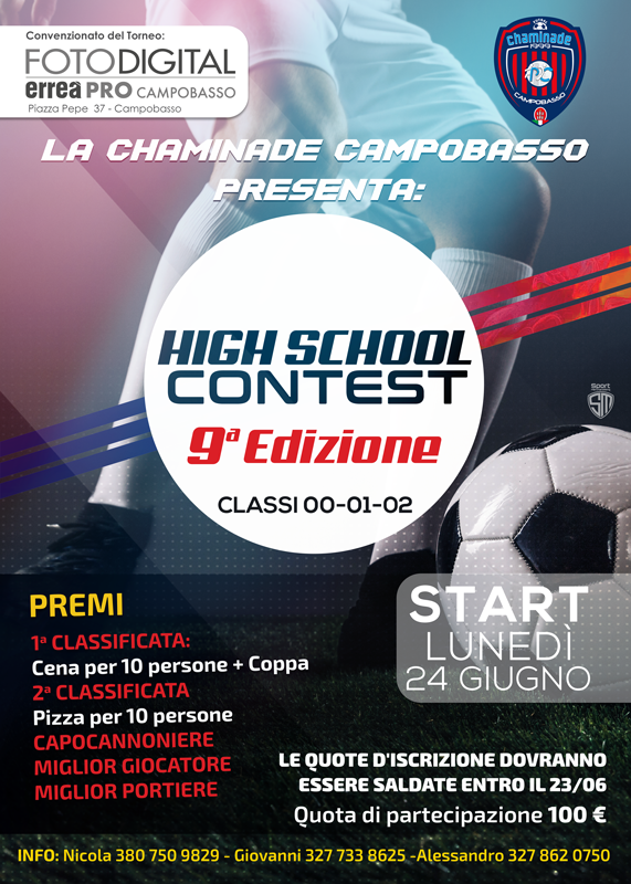 high-school-contest-2019
